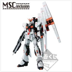 Gundam Series M.S.Conclusion Vol.1